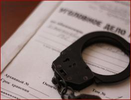 Экспертиза по уголовным делам