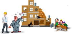 строительное право