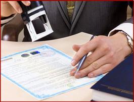 Регистрация и ликвидация